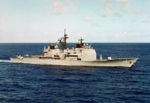 USS_Yorktown_(CG-48);04014806